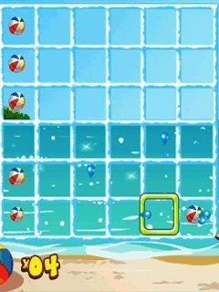 Beach Ball - snímek obrazovky